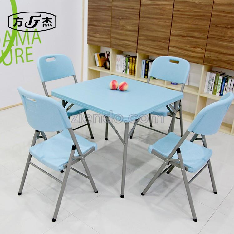 Lifetime Square Folding Table.Lifetime Square Folding Table Set